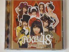 AKB48 ここにいたこと CD + MTV Muisc Clip DVD Japan Idol King Record