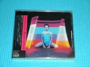 KYLIE MINOGUE PROMO CD S/T Self Tittle w/Bonus Track 1997 Japan BVCP-6068 OBI