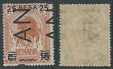1923 SOMALIA LEONE 25 B DEMONETIZZATO MNH ** - D3