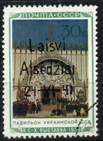 GERMANY LATVIA ALSEDZIAI (ALSEDSCHEN)Mi.15.CV.8000 € USED SIGNED
