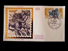 MONACO PREMIER JOUR FDC YVERT  1546     HERCULE ET CERBERE      4+0,80F     1986