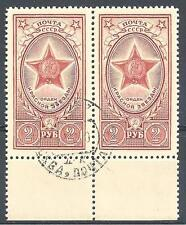 Russia 1952 Sc# 1651 Order of Red star 2r pair NH CTO
