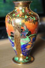 Wedgwood Fairyland flame lustre 22 cm Willow vase perfect condition