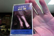 Nazareth- The Ballad Album- used cassette tape- nice shape- Korean import