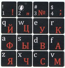 RUSSIAN LETTERS KEYBOARD STICKERS ( RED ) + ENGLISH