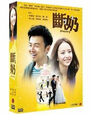 Weaning (斷奶   China 2013) TAIWAN TV DRAMA COMPLETE 6-DVD