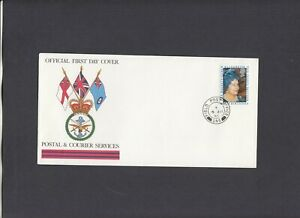 1980 Queen Mother British Forces Postal Service FDC Field Post Office 245 CDS
