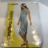 Adult Fancy Halloween Party Dress Hawaiian Hula Dress With Palm Trees, New