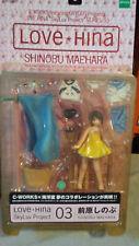 Kaiyodo Love Hina SkyLuv Project Series 03 Shinobu Maehara Figure