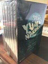 Yu Yu Hakusho: The Spirit Detective Saga Brand New 7 DVD set