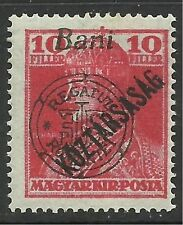 RUMANIA-HUNGARIAN OCCUPATION 1919. 10b KORZTARSASAG. SG: 843. Mint Hinged.