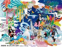 AKB48 million ga ippai AKB Music Video Collection Blu-ray Box Ltd Ed F/S wTrack#