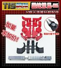 115 NEW #06 Filler Upgrade Kit For Generations Selects Artfire More Accessories