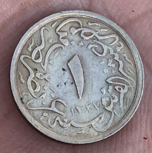 Egypt 1913 1327/6 1/10 Qirsh Very Nice Condition #L11