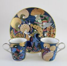 Rorstrand Sweden Julpoesi We Three Kings by Jacqueline Lynde Plate & Mugs 1980