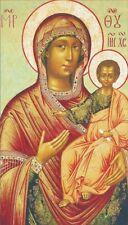 Theotokos Mother of God Prayer Card (wallet size)