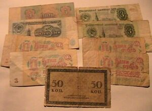 1919-1961 Old USSR Banknotes Mixed Collection of 9 Russia Paper Money Currency