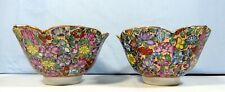 Vintage Canton Famille Rose Medallion bowls floral Fu Lu Shou design circa 1950s
