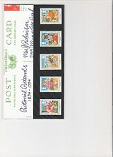 1994 ROYAL MAIL PRESENTATION PACK PICTORIAL POSTCARDS MINT DECIMAL STAMPS