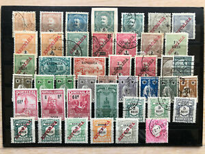 BRITISH INDIA OLD STAMPS COLLECTION LOT !!