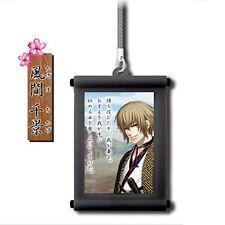 Hakuouki Shinsengumi Kitan Picture Strap Portachiave Keychain Chikage Kazama