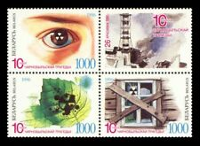 Belarus 10 years after the Chernobyl disaster, stamp 1996, MNH