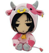 "Sale! Gift!Black Butler GE-8998 7"" Sebastian Cow Cosplay Plush Toy Doll Stuffed!"