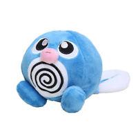Pokemon Center Poliwag Plush Toy Stuffed Doll Figure Gift 5 inch