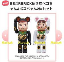 Be@rbrick Fujiya 100% Milky Peko & Poko Lucky Cat Neko boxset Bearbrick set 2pcs