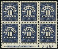 PS6, Mint 10¢ VF NH Plate Block of Six Stamps Cat $150.00 - Stuart Katz