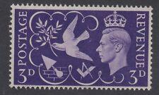 Gvi - 1946 Victoria. sg492. 3d Violeta. Brillante Tinta Variedad. Fina Menta desmontado.