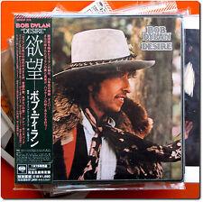 Bob Dylan ,  Desire   ( CD Paper Sleeve , Japan )