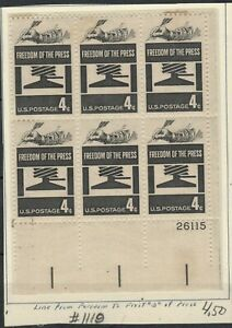 """US EFO Scott #1119  Line from forearm to """"S""""  Block """"Freedom of the Press"""" MNH"""