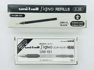 Uni-ball Signo DX roller ball gel pen 0.38mm black ( 10 PEN +12REFILL )(UM-151)C