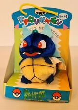 Wartortle Banpresto Suzunari Bell Tiny Pokedoll Plush Series 2 Sealed 1998