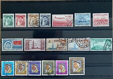 KUWAIT:   Small Mixed Collection of  43 Stamps - Used + Few Mint NH