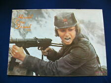 1969 Sylva Koscina cover BITKA NA NERETVI Franco Nero Hardy Kruger Yul Brynner