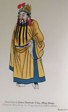 CHINE / Le Théatre Chinois / 115 lithographies en couleurs 1935 / Costumes ...