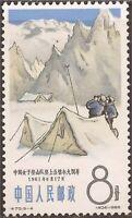 China, PRC - 1988 Damen Camping Auf Kongur Tiubie Tagh - Briefmarke - Scott #831