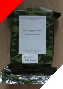 """RUSSIAN """"MOUNTAIN DAILY RATION"""" MILITARY ARMY FOOD MRE IRP 2,3kg exp.01.2022"""