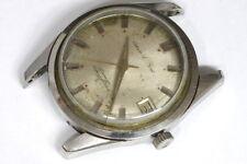 Orient 19 jewels Swimmer vintage watch for PARTS/RESTORE!
