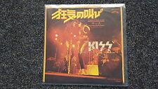 Kiss - Shout it out loud 7'' Single JAPAN