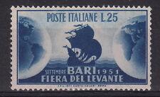 1951 ITALIA 15° FIERA DEL LEVANTE A BARI MNH ** LIRE 25 PERFETTO NUOVO INTEGRO