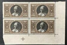 {BJ Stamps} VATICAN CITY, #30, 1933 block of 4, F-VF, OG, MNH. '17 CV/Hgd. $210