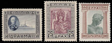 Greece 1933 Republic Issue complete set MNH