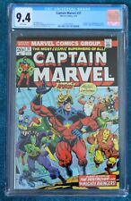 CAPTAIN MARVEL #31 - CGC GRADE 9.4 - MARCH 1974 - 20¢ MARVEL BRONZE AGE CLASSIC