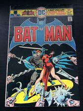 BATMAN #269 - BRONZE AGE - FINE CONDITION - DC COMICS NOVEMBER 1975