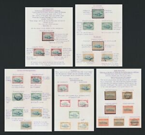 URUGUAY STAMPS 1908 MONTEVIDEO SHIP Sc #174/6 PLATE STUDY & FORGERIES + PORT