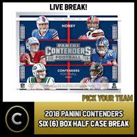 2018 PANINI CONTENDERS NFL 6 BOX (HALF CASE) BREAK #F208 - PICK YOUR TEAM