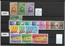 YEMEN @ Nice Sets MNH 1957-1961    @ Yem.12